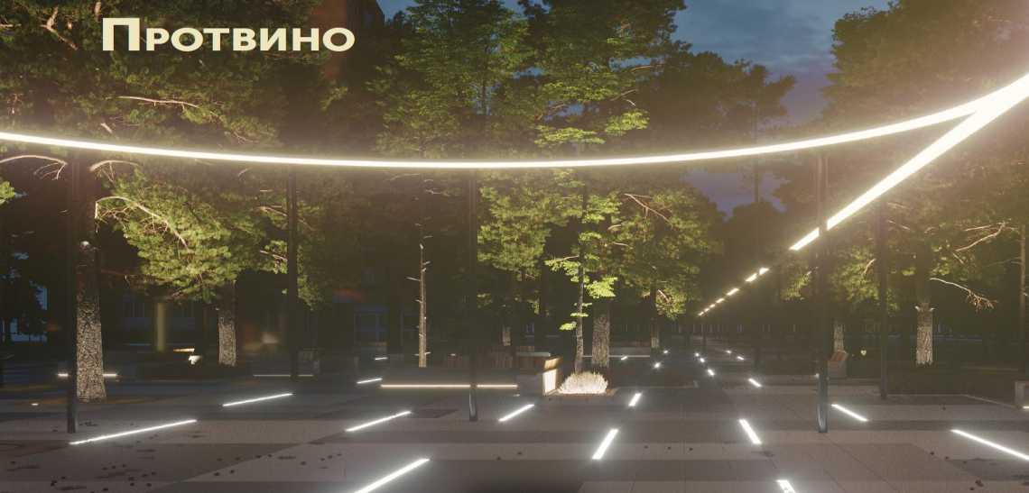 Проект благоустройства улицы Ленина и Лесного бульвара